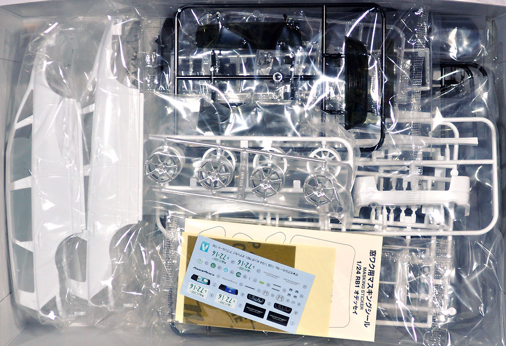 ホンダ RB1 オデッセイ アブソルート '06プラモデル(アオシマ1/24 ザ・モデルカーNo.109)商品画像_1