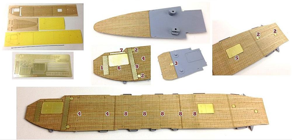 日本海軍 航空母艦 赤城 三段甲板 木製甲板 (ハセガワ用)木甲板(シップ ヤード ワークス1/700 ディテールアップパーツNo.700087)商品画像_1