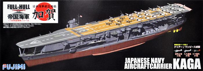 日本海軍 航空母艦 加賀 フルハルモデル 特別仕様 艦載機75機付属 真珠湾攻撃時プラモデル(フジミ1/700 帝国海軍シリーズNo.022EX-001)商品画像