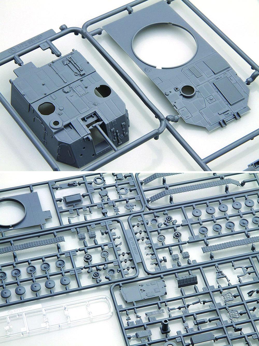 陸上自衛隊 99式 自走155mm榴弾砲プラモデル(フジミ1/72 ミリタリーシリーズNo.72M-011)商品画像_1