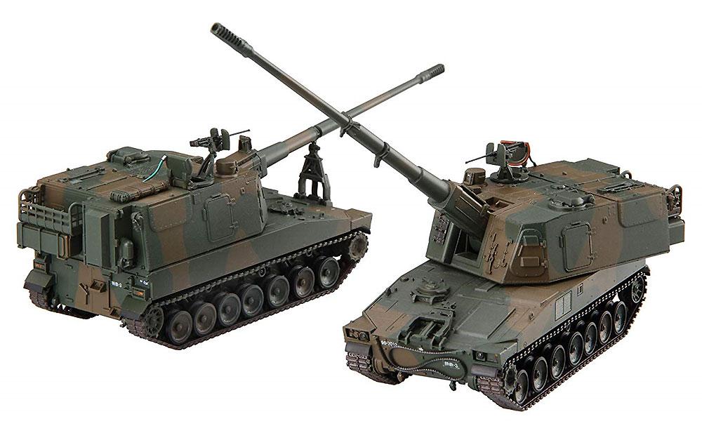 陸上自衛隊 99式 自走155mm榴弾砲プラモデル(フジミ1/72 ミリタリーシリーズNo.72M-011)商品画像_2