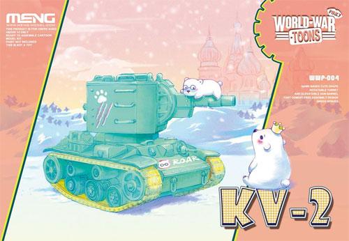 KV-2 ミントグリーンバージョン フィギュア付プラモデル(MENG-MODELWORLD WAR TOONSNo.WWP-004S)商品画像