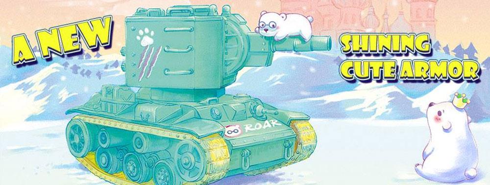 KV-2 ミントグリーンバージョン フィギュア付プラモデル(MENG-MODELWORLD WAR TOONSNo.WWP-004S)商品画像_1