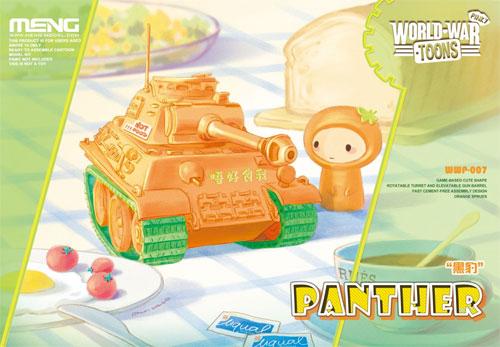 ドイツ中戦車 パンター キャロットオレンジver. フィギュア付プラモデル(MENG-MODELWORLD WAR TOONSNo.WWP-007S)商品画像