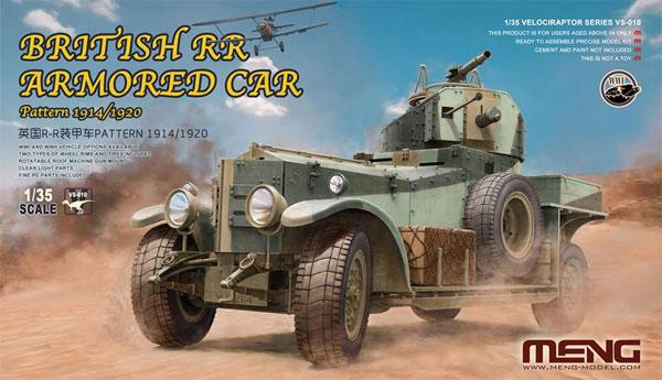 イギリス R-R 装甲車 1914年/1920年型プラモデル(MENG-MODEL1/35 ヴェロキラプター シリーズNo.VS-010)商品画像