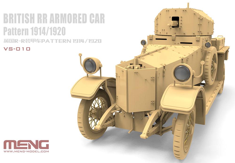 イギリス R-R 装甲車 1914年/1920年型プラモデル(MENG-MODEL1/35 ヴェロキラプター シリーズNo.VS-010)商品画像_2