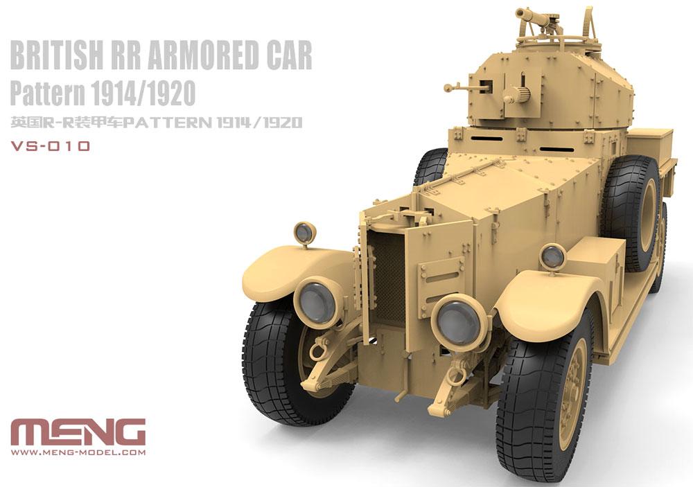 イギリス R-R 装甲車 1914年/1920年型プラモデル(MENG-MODEL1/35 ヴェロキラプター シリーズNo.VS-010)商品画像_3