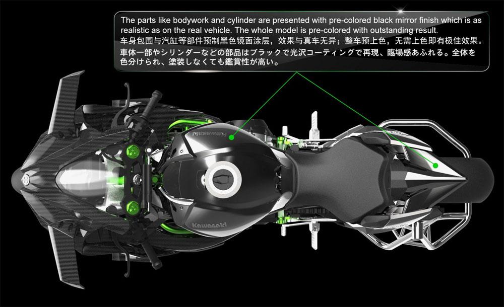カワサキ ニンジャ H2Rプラモデル(MENG-MODEL1/9 バイクNo.MT-001S)商品画像_2