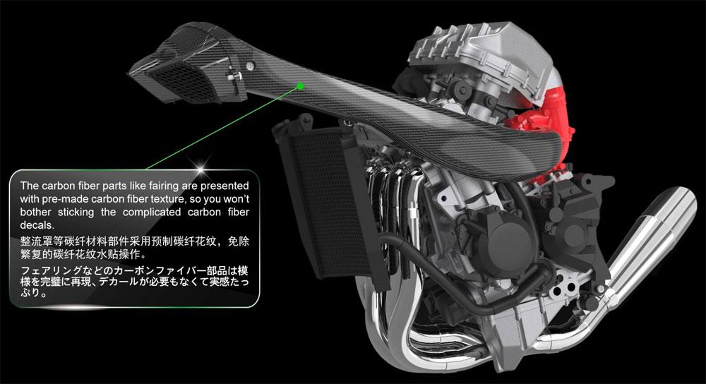カワサキ ニンジャ H2Rプラモデル(MENG-MODEL1/9 バイクNo.MT-001S)商品画像_3