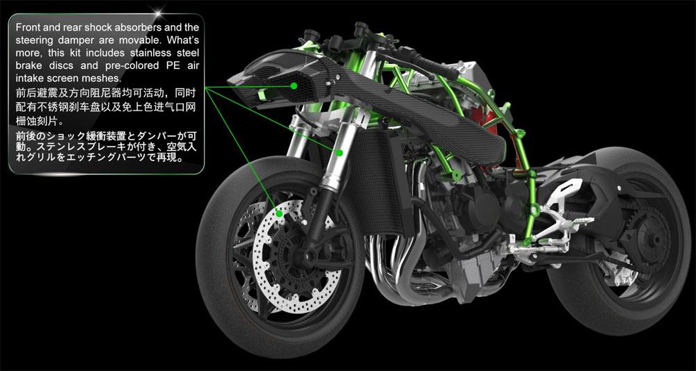カワサキ ニンジャ H2Rプラモデル(MENG-MODEL1/9 バイクNo.MT-001S)商品画像_4