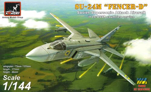 スホーイ Su-24M フェンサーD 旧ソ連諸国プラモデル(ARMORY1/144 エアクラフトNo.14702)商品画像