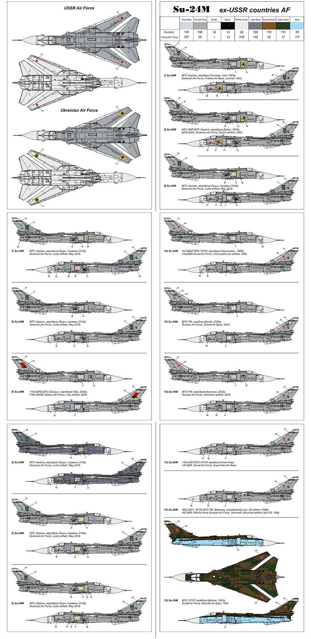 スホーイ Su-24M フェンサーD 旧ソ連諸国プラモデル(ARMORY1/144 エアクラフトNo.14702)商品画像_2