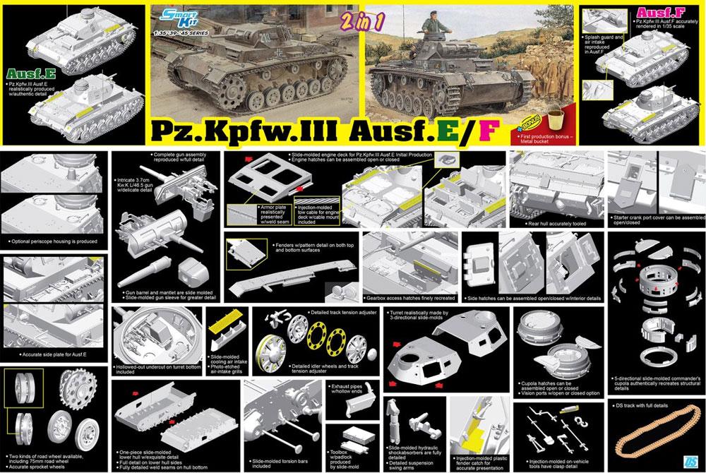ドイツ 3号戦車 E/F型 (2 in1)プラモデル(ドラゴン1/35 '39-'45 SeriesNo.6944)商品画像_2