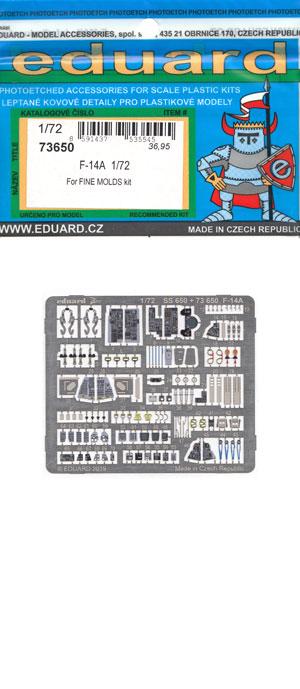 F-14A トムキャット エッチングパーツ (ファインモールド用)エッチング(エデュアルド1/72 エアクラフト用 エッチング (72-×)No.73650)商品画像
