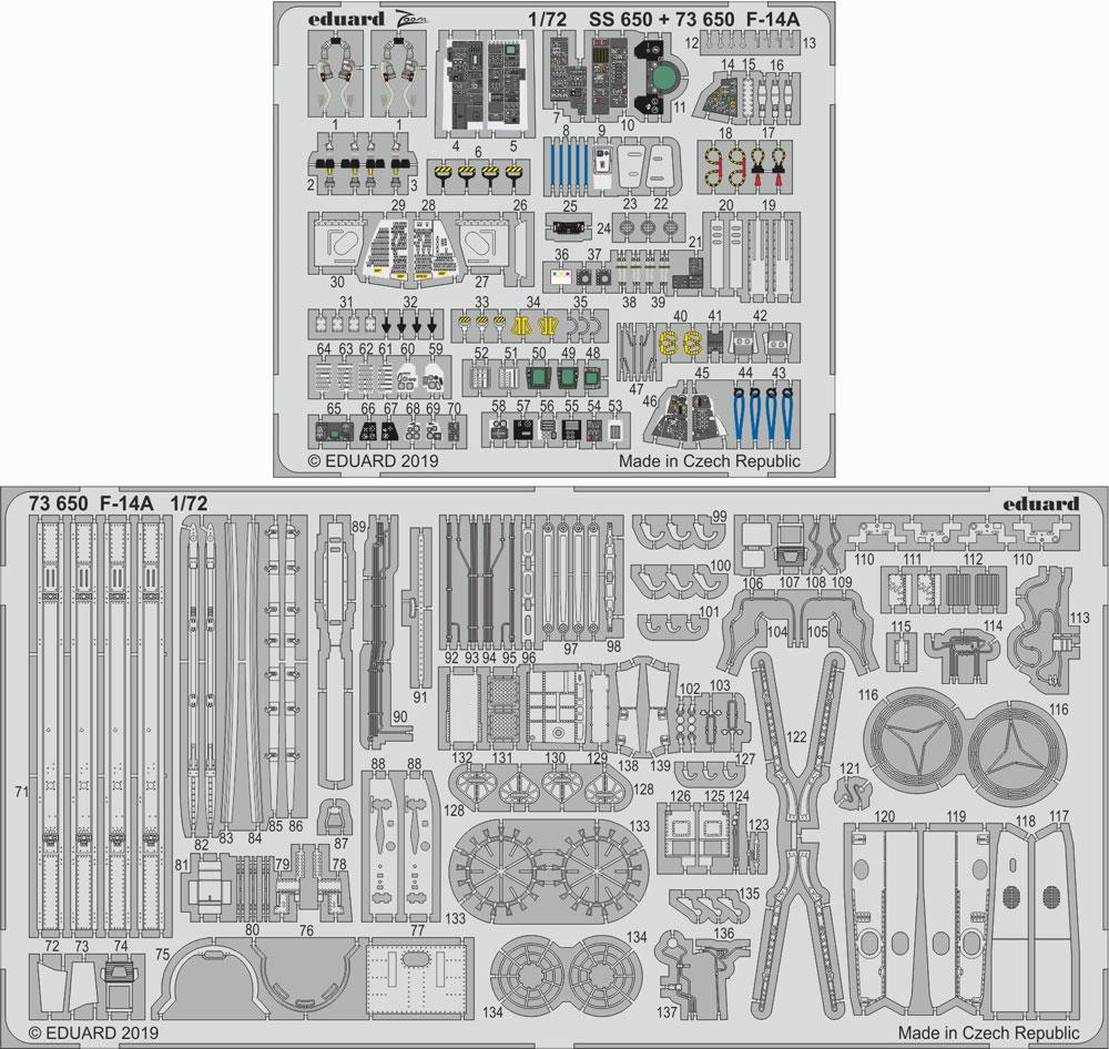 F-14A トムキャット エッチングパーツ (ファインモールド用)エッチング(エデュアルド1/72 エアクラフト用 エッチング (72-×)No.73650)商品画像_1