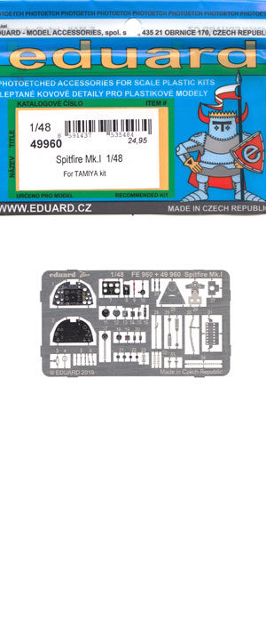 スピットファイア Mk.1 エッチングパーツ (タミヤ用)エッチング(エデュアルド1/48 エアクラフト用 カラーエッチング (49-×)No.49960)商品画像