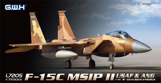 F-15C イーグル MSIP 2 USAF & ANGプラモデル(グレートウォールホビー1/72 エアクラフト プラモデルNo.L7205)商品画像