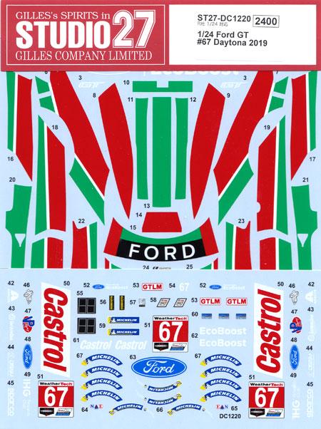 フォード GT #67 デイトナ 2019 デカールデカール(スタジオ27ツーリングカー/GTカー オリジナルデカールNo.DC1220)商品画像