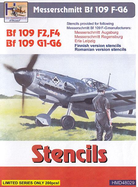メッサーシュミット Bf109F-G6 ステンシルデカール(H Model1/48 デカールNo.HDM48029)商品画像