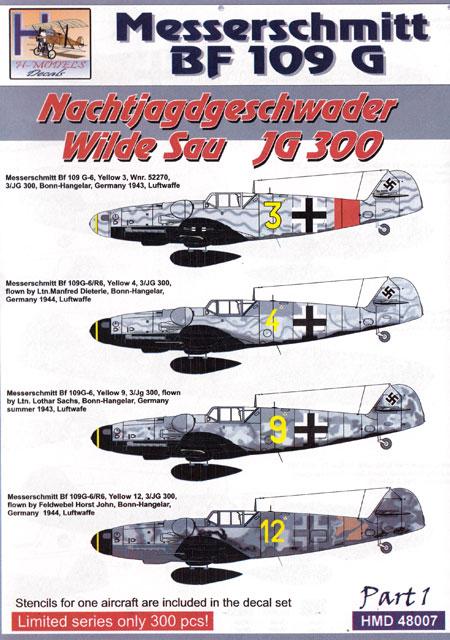 メッサーシュミット Bf109G-6 ヴィルデザウ JG300 パート1デカール(H Model1/48 デカールNo.HDM48007)商品画像