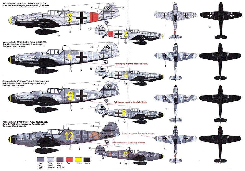 メッサーシュミット Bf109G-6 ヴィルデザウ JG300 パート1デカール(H Model1/48 デカールNo.HDM48007)商品画像_1