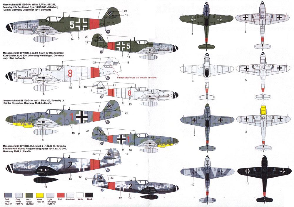 メッサーシュミット Bf109G-6/10 ヴィルデザウ JG300 パート2デカール(H Model1/48 デカールNo.HDM48008)商品画像_1