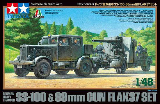 ドイツ 重牽引車 SS-100 88mm砲 FLAK37セットプラモデル(タミヤタミヤ イタレリ シリーズNo.37027)商品画像