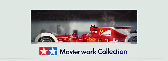 フェラーリ SF70H #7完成品(タミヤマスターワーク コレクションNo.21164)商品画像