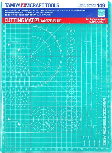 カッティングマットα (A4サイズ/ブルー)マット(タミヤタミヤ クラフトツールNo.149)商品画像