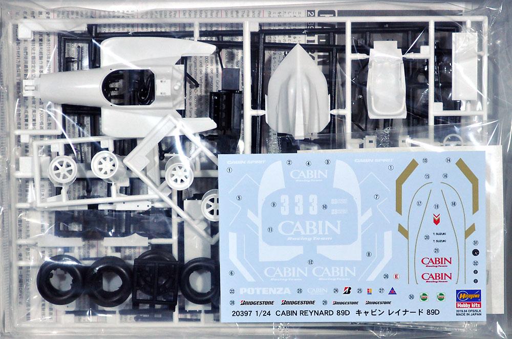 キャビン レイナード 89Dプラモデル(ハセガワ1/24 自動車 限定生産No.20397)商品画像_1