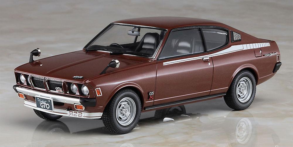 三菱 ギャラン GTO 2000GSR 後期型プラモデル(ハセガワ1/24 自動車 限定生産No.20400)商品画像_2