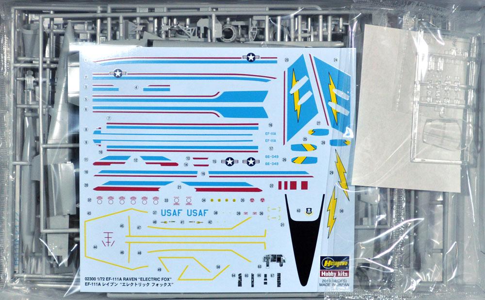 EF-111A レイブン エレクトリック フォックスプラモデル(ハセガワ1/72 飛行機 限定生産No.02300)商品画像_1