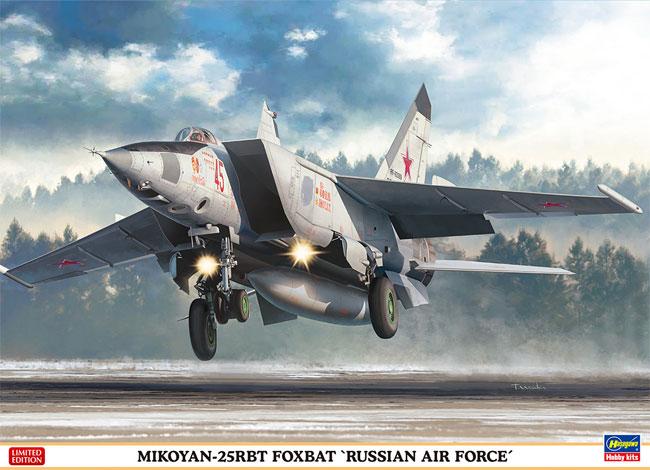 ミグ 25RBT フォックスバット ロシア空軍プラモデル(ハセガワ1/72 飛行機 限定生産No.02304)商品画像
