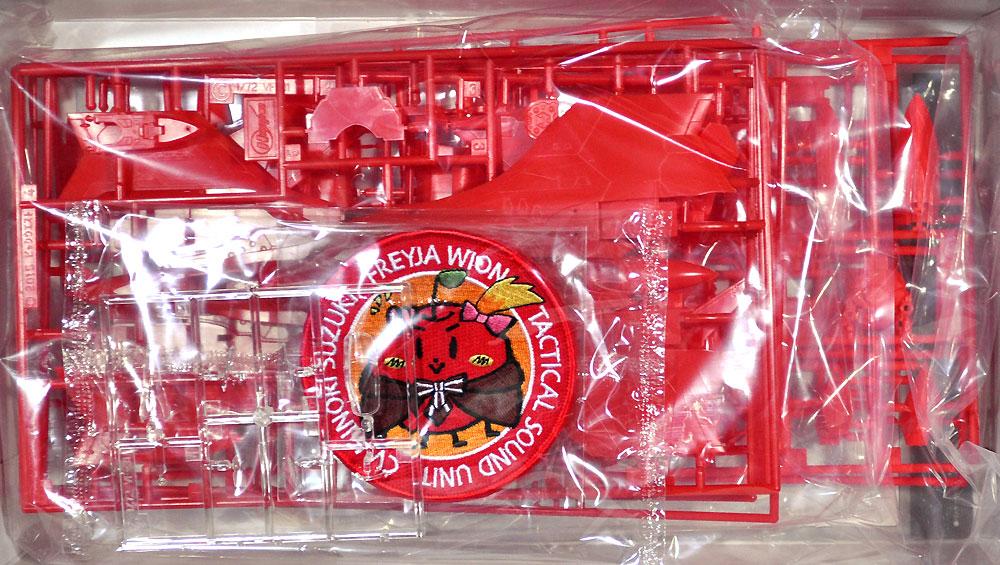 VF-31J  ジークフリード フレイア ヴィオン カラー (劇場版マクロスΔ)プラモデル(ハセガワ1/72 マクロスシリーズNo.65848)商品画像_1
