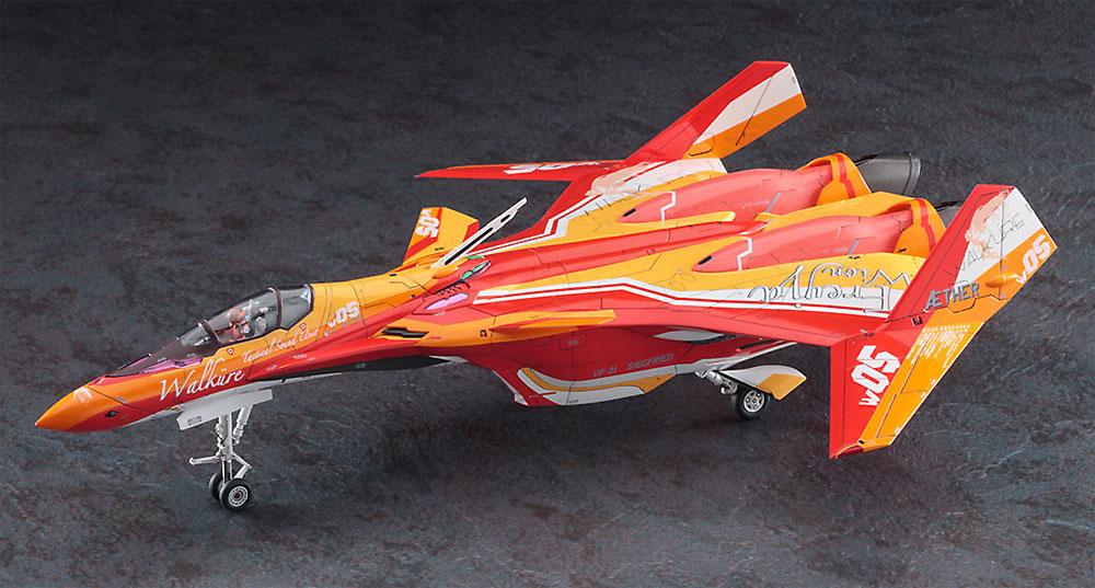 VF-31J  ジークフリード フレイア ヴィオン カラー (劇場版マクロスΔ)プラモデル(ハセガワ1/72 マクロスシリーズNo.65848)商品画像_2