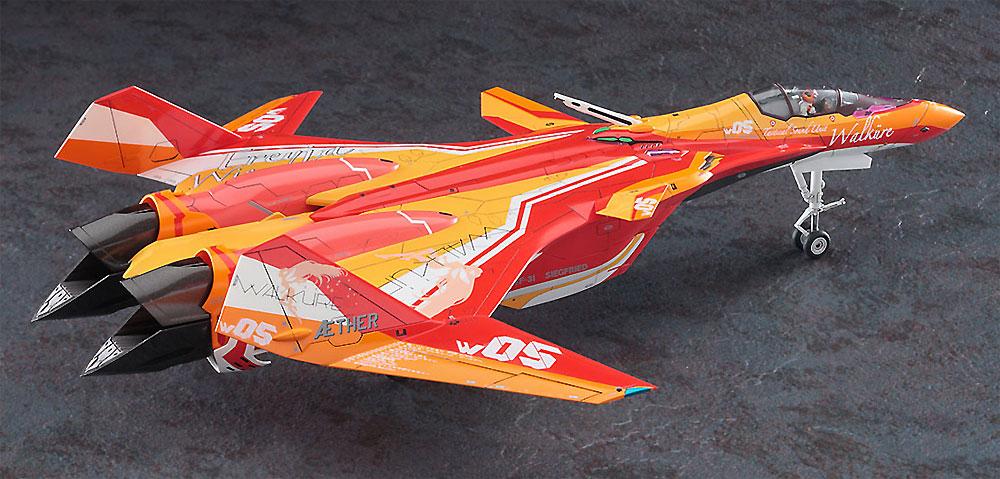 VF-31J  ジークフリード フレイア ヴィオン カラー (劇場版マクロスΔ)プラモデル(ハセガワ1/72 マクロスシリーズNo.65848)商品画像_3