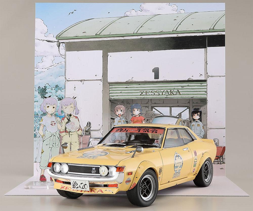 ぜっしゃか! トヨタ セリカ 1600GTプラモデル(ハセガワ1/24 自動車 限定生産No.SP403)商品画像_2