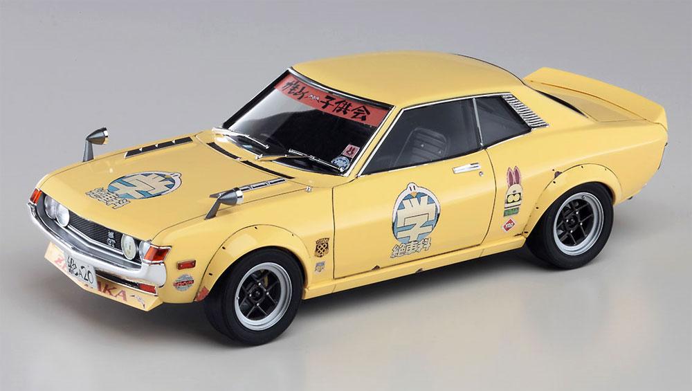 ぜっしゃか! トヨタ セリカ 1600GTプラモデル(ハセガワ1/24 自動車 限定生産No.SP403)商品画像_3