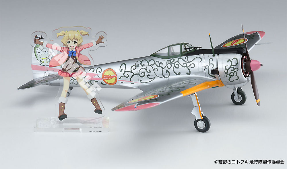 荒野のコトブキ飛行隊 一式戦闘機 隼 1型 チカ機 仕様プラモデル(ハセガワ1/48 飛行機 限定生産No.SP404)商品画像_2