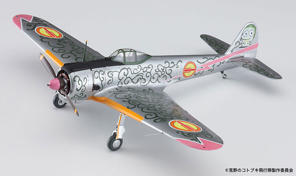 荒野のコトブキ飛行隊 一式戦闘機 隼 1型 チカ機 仕様プラモデル(ハセガワ1/48 飛行機 限定生産No.SP404)商品画像_3