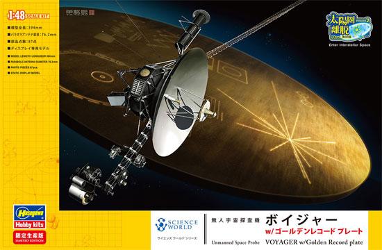 無人宇宙探査機 ボイジャー w/ゴールデンレコード プレートプラモデル(ハセガワサイエンスワールド シリーズNo.SP406)商品画像