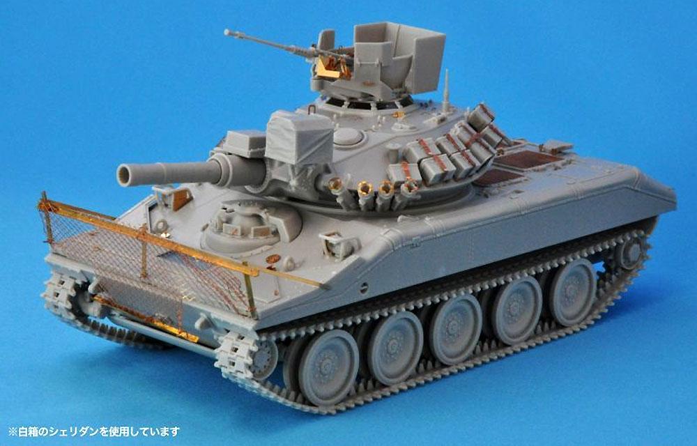 アメリカ 空挺戦車 シェリダン エッチングパーツ (タミヤ用)エッチング(パッションモデルズ1/35 シリーズNo.P35-145)商品画像_2