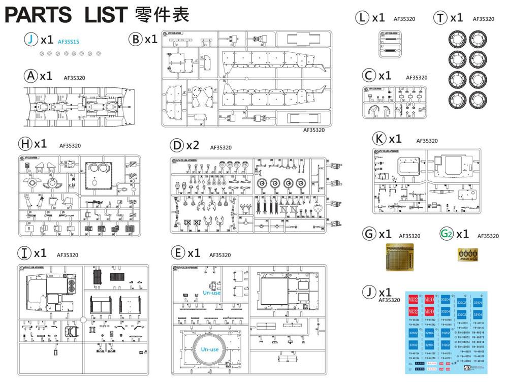 中華民国陸軍 CM-32/33 雲豹 装輪装甲車プラモデル(AFV CLUB1/35 AFV シリーズNo.AF35320)商品画像_1