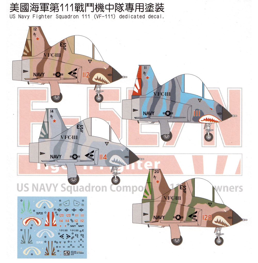 F-5E/N タイガー 2 VFC-111 サンダウナーズプラモデル(AFV CLUBディフォルメ飛行機 QシリーズNo.AFQ003)商品画像_1