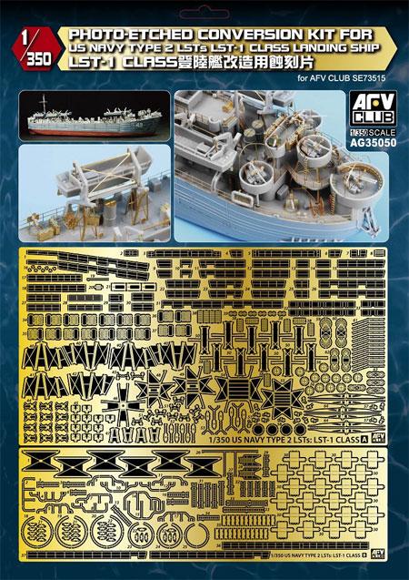 LST-1 戦車揚陸艦 ディテールアップ エッチングパーツエッチング(AFV CLUB1/350 エッチングパーツNo.AG35050)商品画像