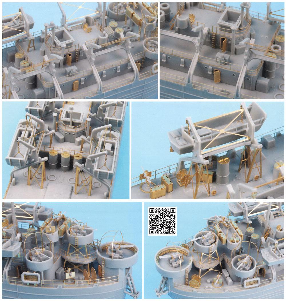 LST-1 戦車揚陸艦 ディテールアップ エッチングパーツエッチング(AFV CLUB1/350 エッチングパーツNo.AG35050)商品画像_3