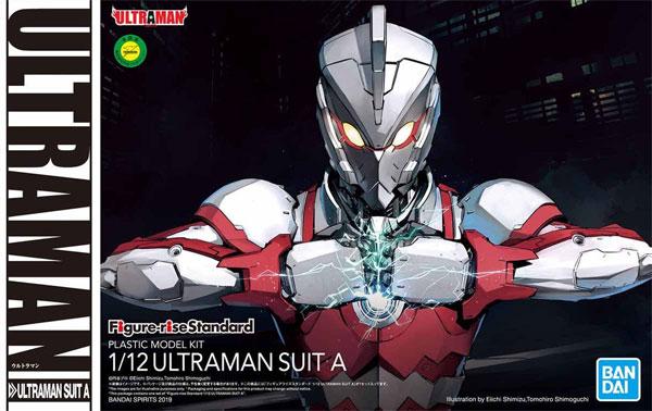 ULTRAMAN SUIT Aプラモデル(バンダイフィギュアライズ スタンダードNo.5057612)商品画像