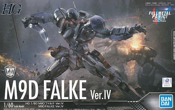 M9D ファルケ Ver.4プラモデル(バンダイフルメタルパニック!No.5057613)商品画像