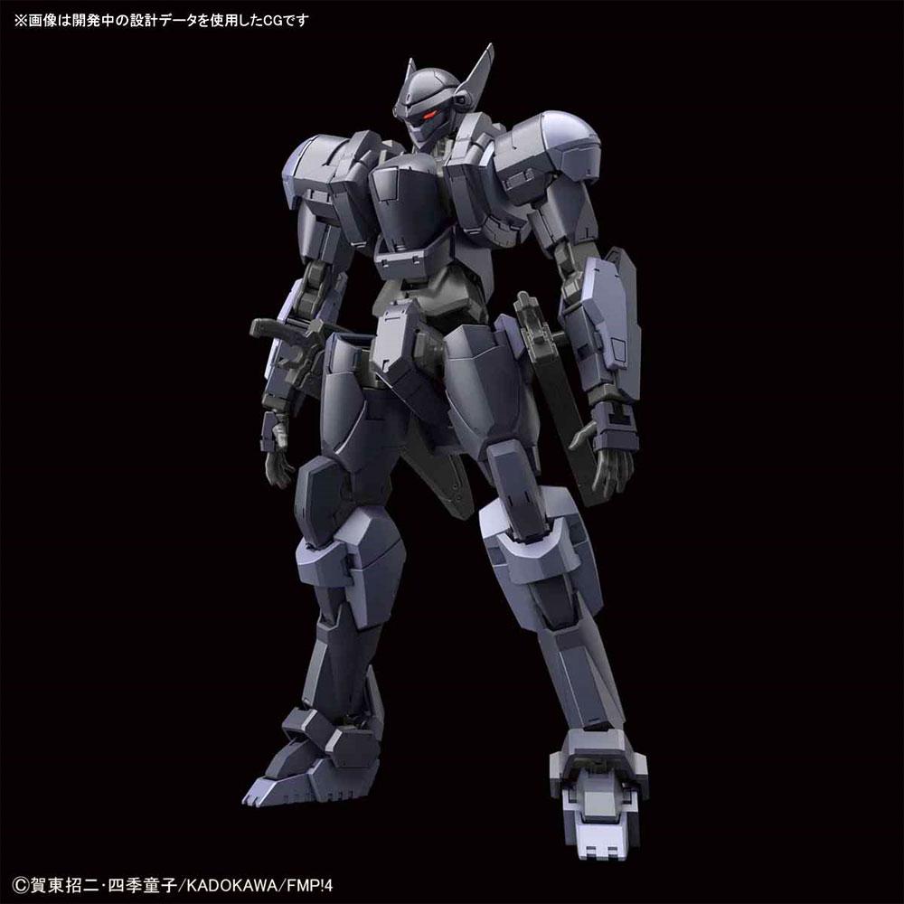 M9D ファルケ Ver.4プラモデル(バンダイフルメタルパニック!No.5057613)商品画像_1