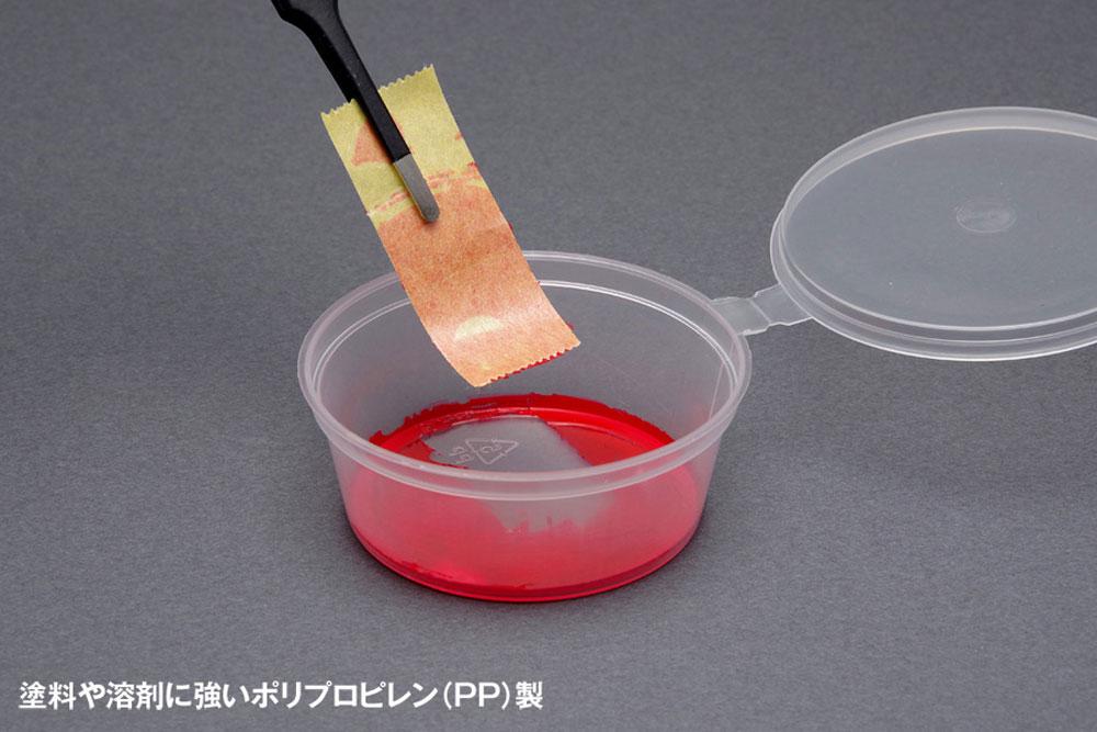 フタ付き PP塗料カップ Sサイズカップ(ウェーブホビーツールシリーズNo.OM-411)商品画像_4